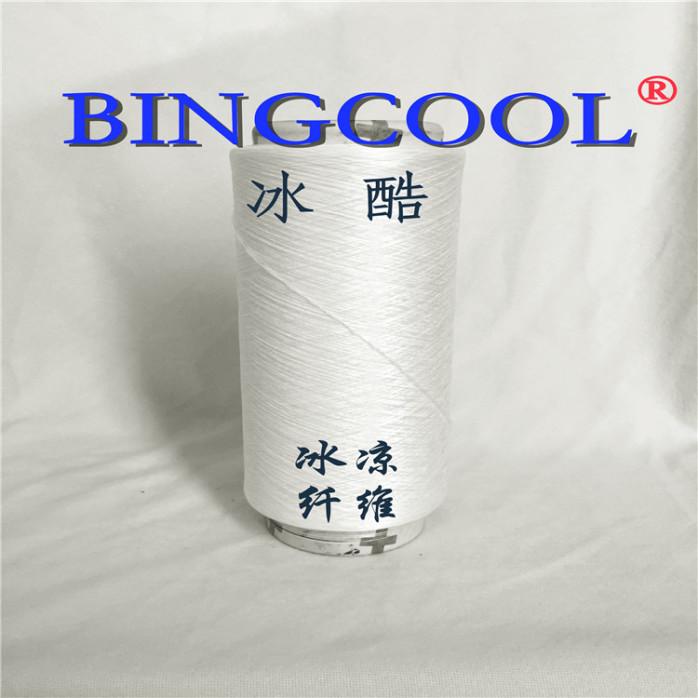 热感纱线 热感短纤维 热感保暖   远红外袜 蓄热129119975