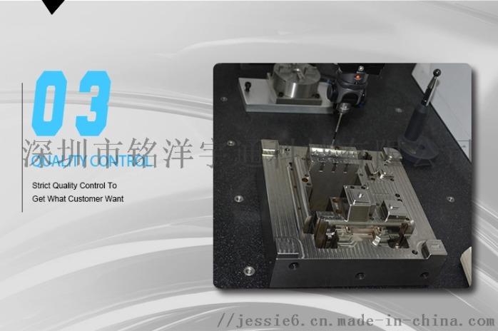 中国广东深圳宝安沙井精密塑胶注塑模具生产加工厂147364705