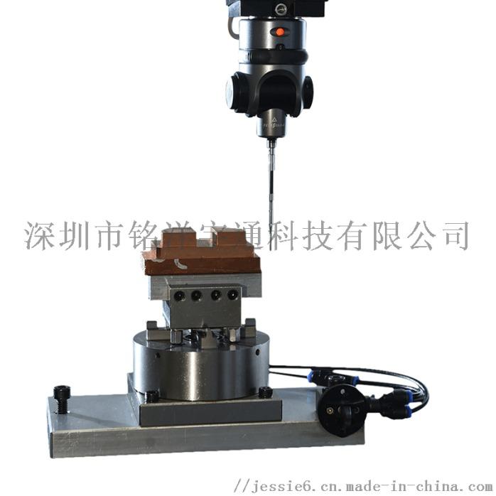 精密模具注塑制造加工 音箱喇叭网塑胶模具931177615