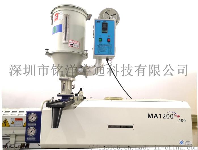 内螺纹直接注塑成型 螺牙塑胶零件定制开模注塑143071275