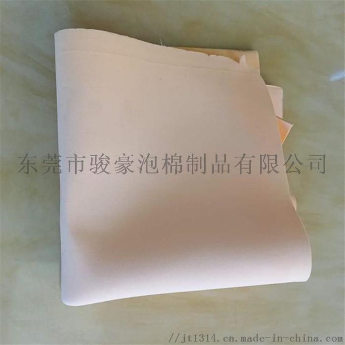 微信图片_2020081417304024.jpg