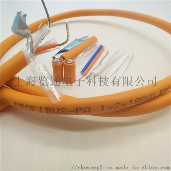 PA通讯电缆