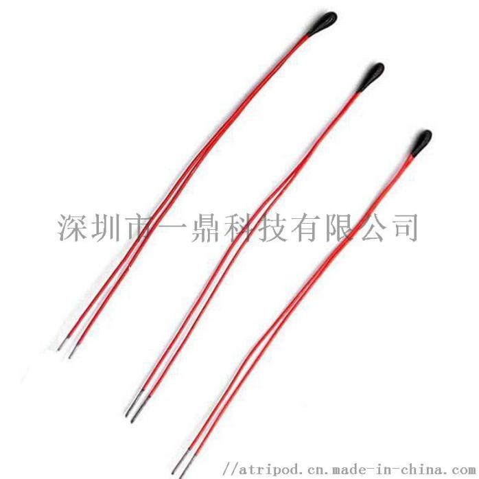 MF52-683F3950热敏电阻NTC厂家直销856024082