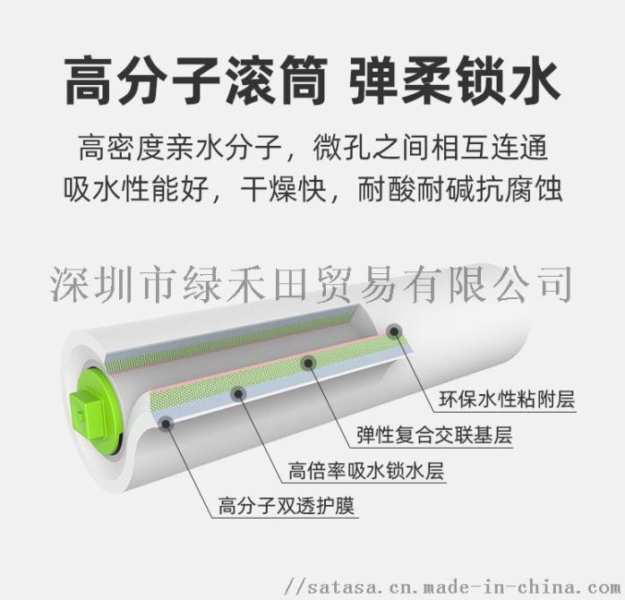 产品详情_10.jpg