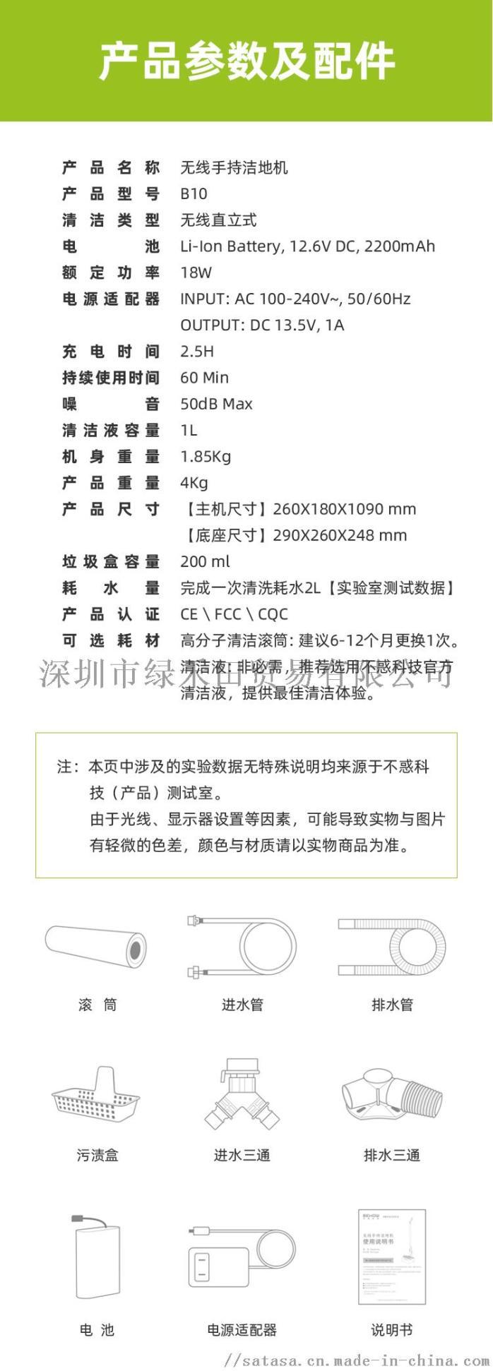 产品详情_16.jpg