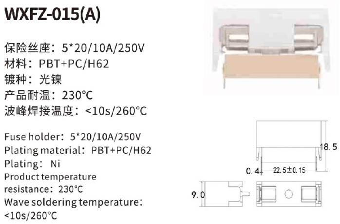 PTF-15A规格图.jpg