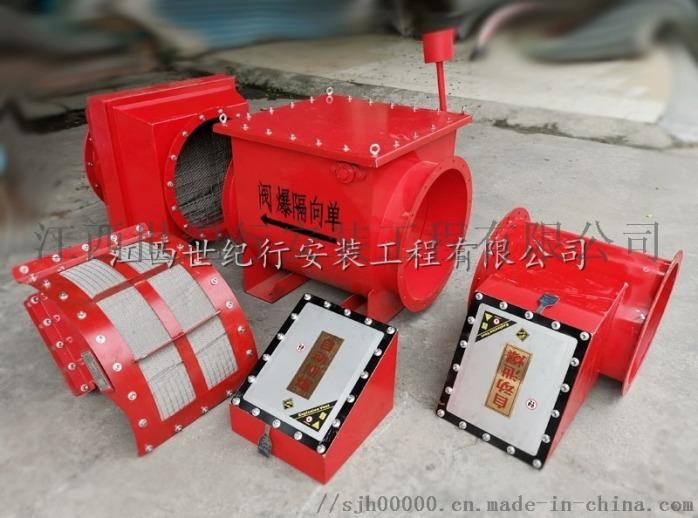 木材厂除尘器无焰泄爆器943895185