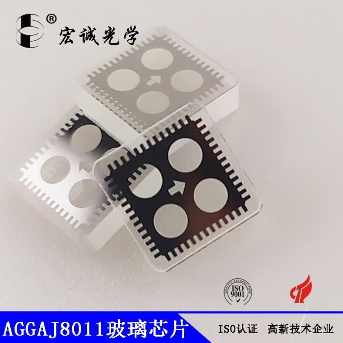 AGGAJ8011玻璃芯片 (1).jpg