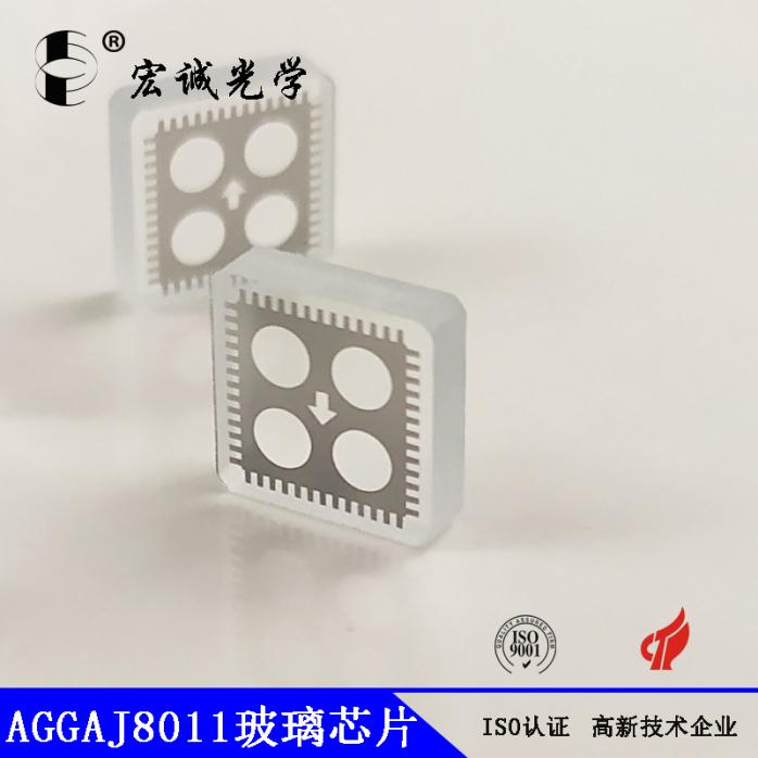 AGGAJ8011玻璃芯片 (3).jpg