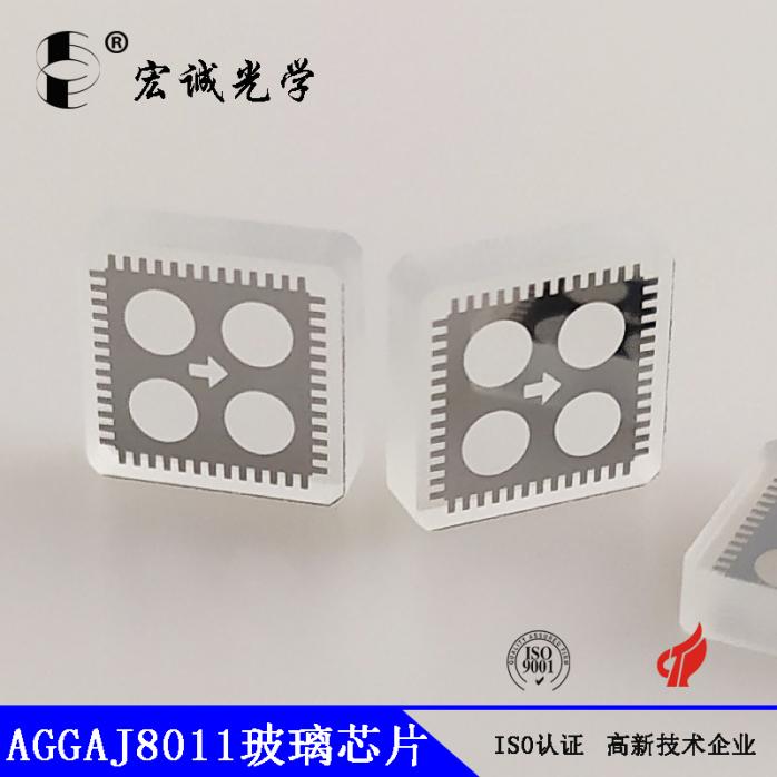 AGGAJ8011玻璃芯片 (4).jpg