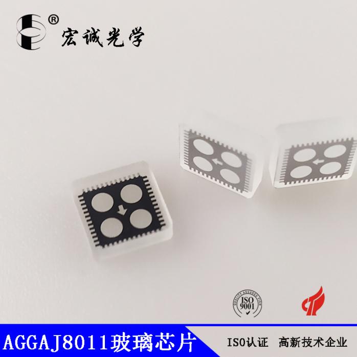 AGGAJ8011玻璃芯片 (5).jpg
