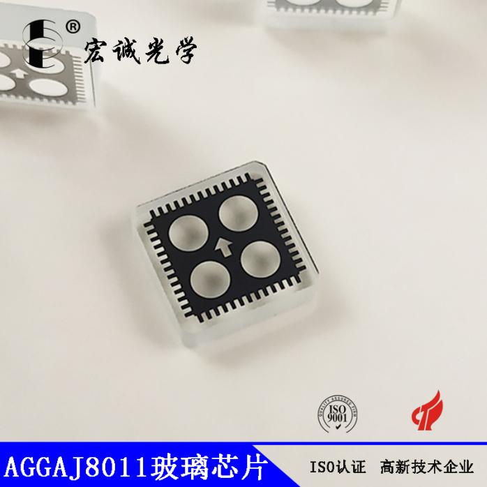 AGGAJ8011玻璃芯片 (6).jpg