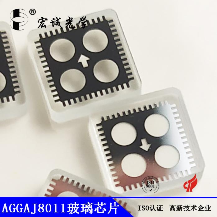 AGGAJ8011玻璃芯片 (8).jpg