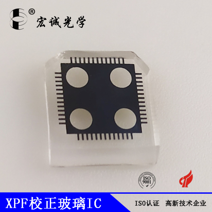 XPF校正玻璃IC2.jpg