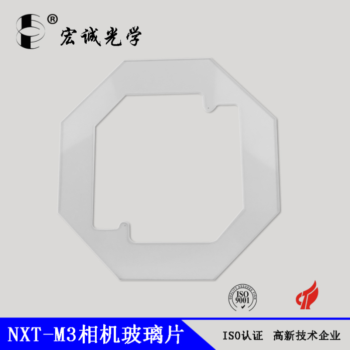 NXT-M3相机玻璃片1 (3).jpg