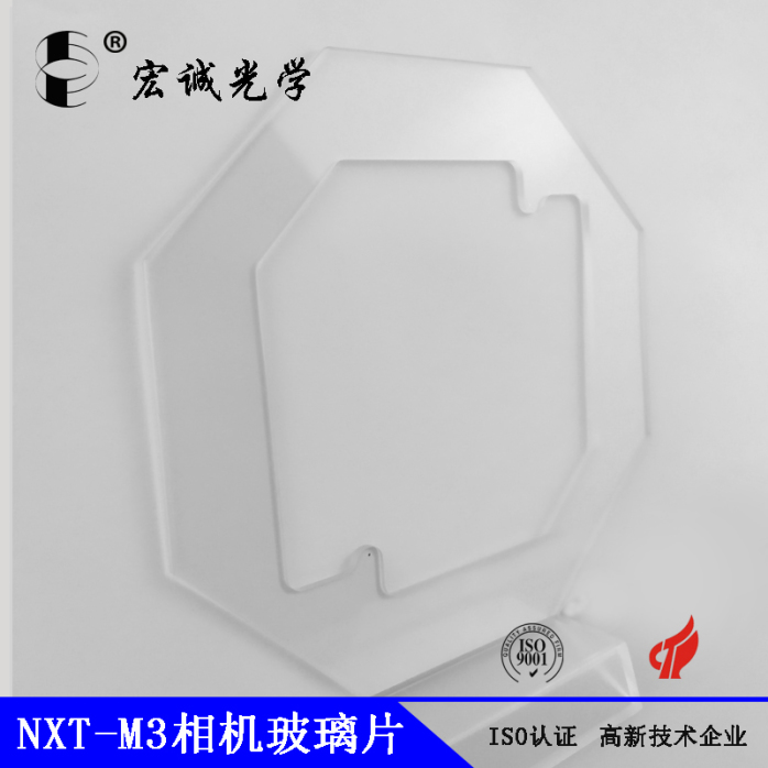 NXT-M3相机玻璃片1 (4).jpg