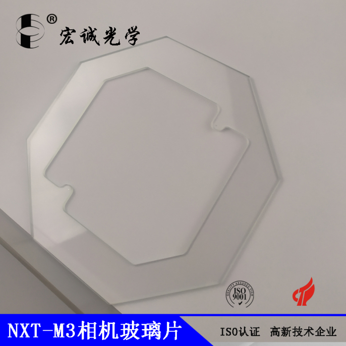NXT-M3相机玻璃片1 (5).jpg