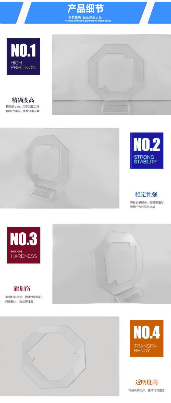 NXT-M3相机玻璃片1.jpg