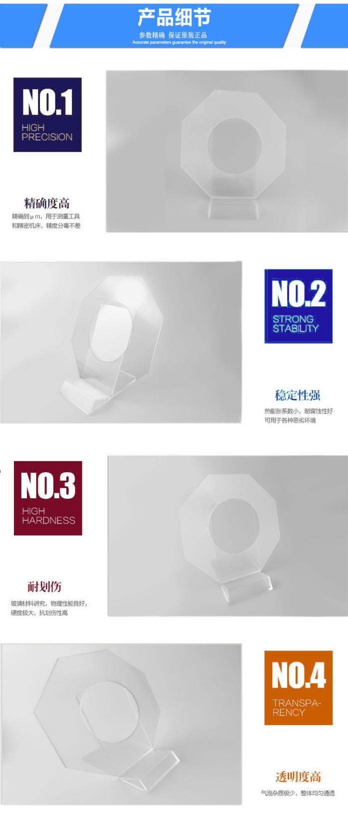 NXT-M3相机玻璃片2 (1).jpg