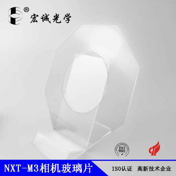 NXT-M3相机玻璃片2 (6).jpg