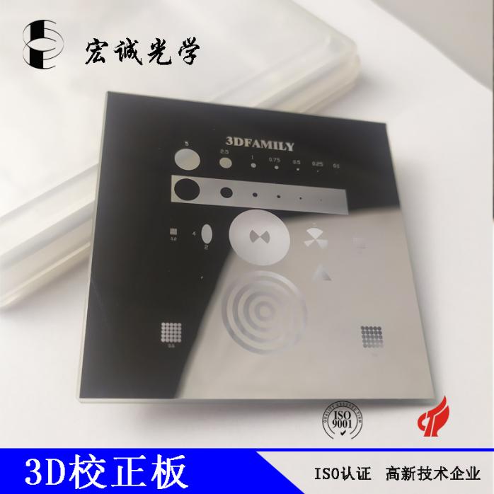 小3D (3).jpg