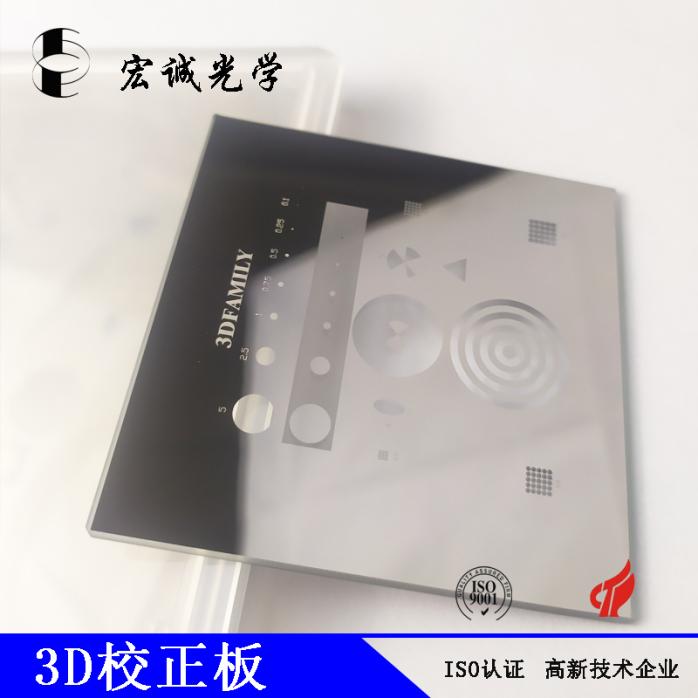小3D (5).jpg