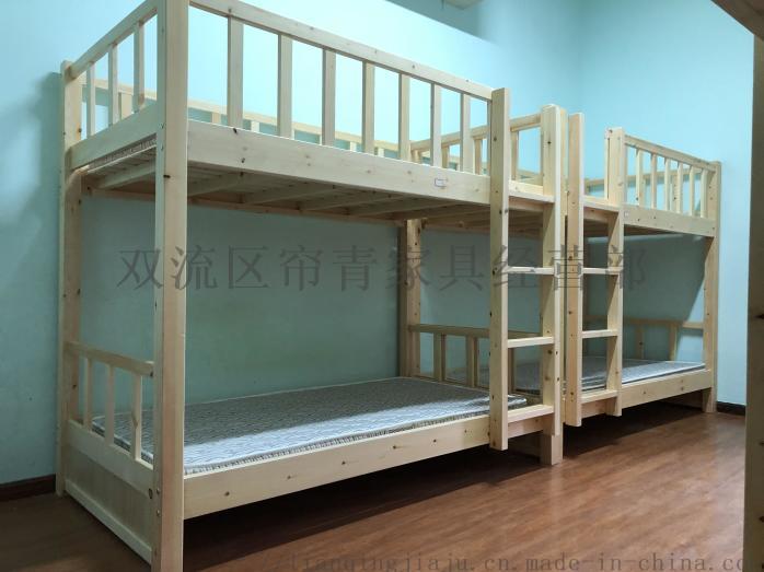 绵阳实木公寓床定做衣柜组合床931352715
