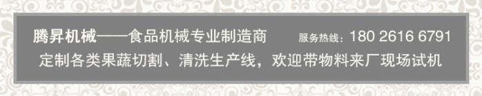 食品商务网中文电话.jpg