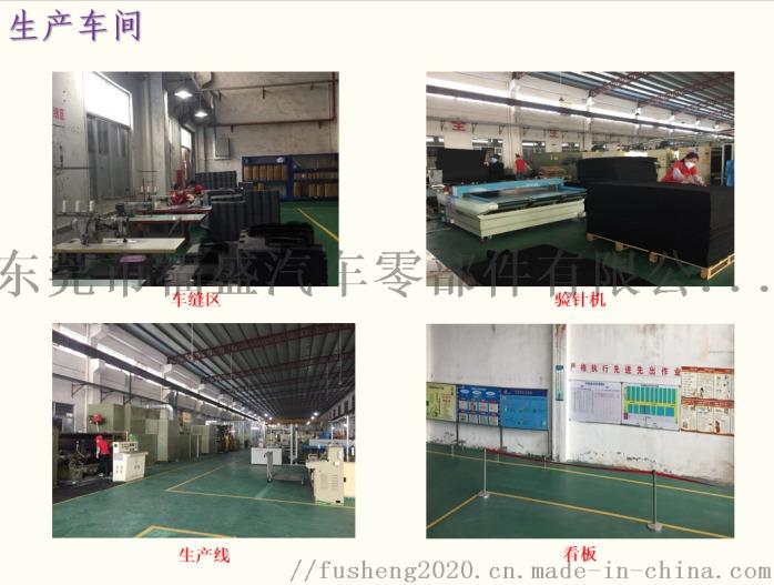 生产车间.png