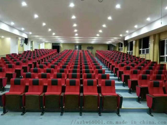 深圳LTY001学校多功能报告厅座椅149286585