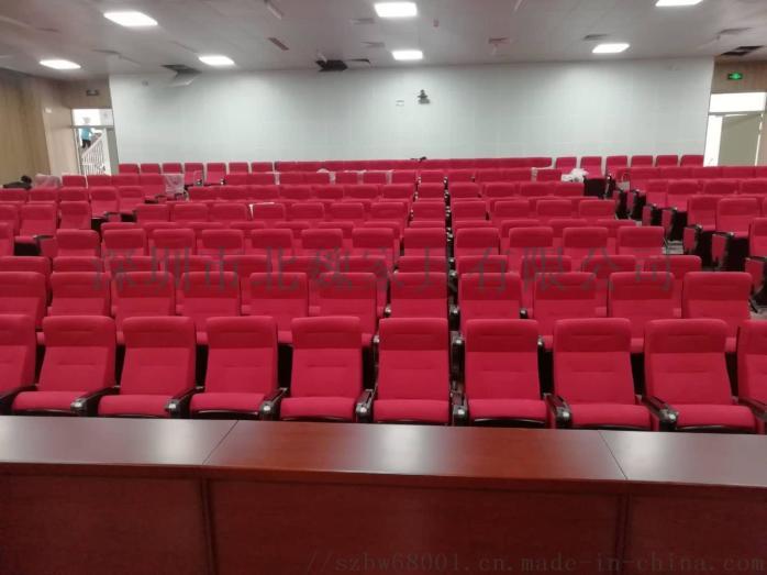 深圳LTY001学校多功能报告厅座椅149286595