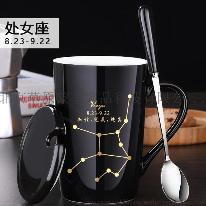 陶瓷马克杯带盖勺个性潮流喝水杯家用咖啡杯男女茶杯946350275