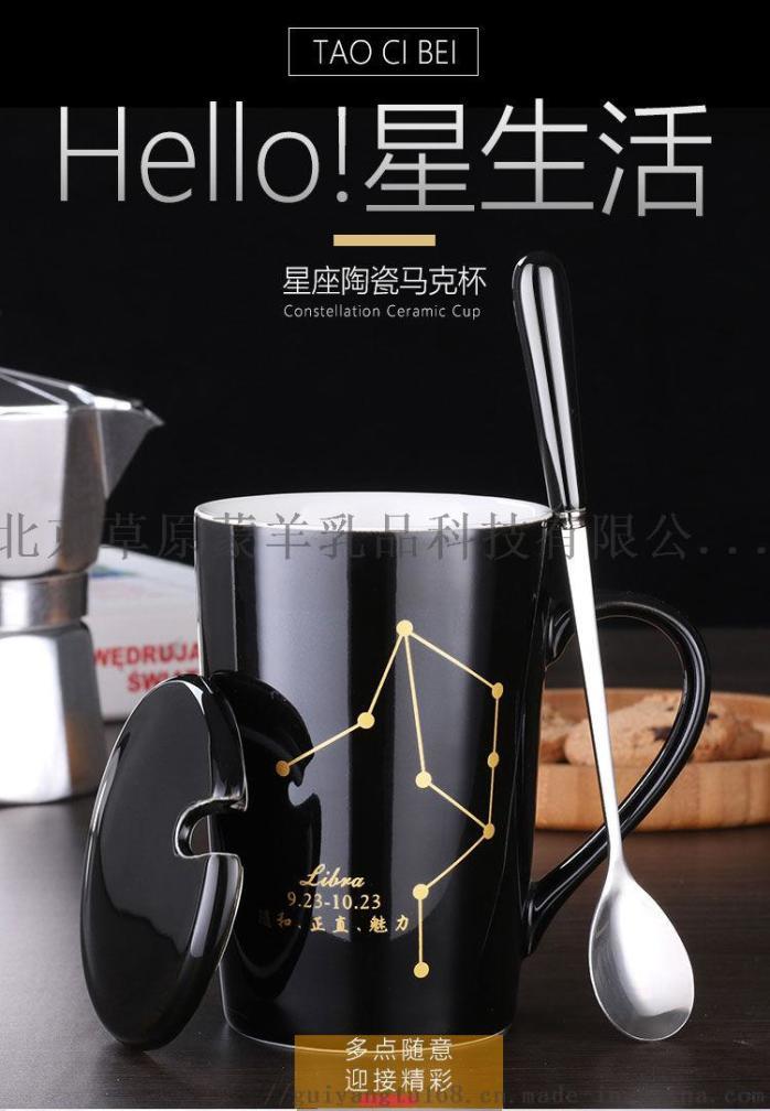 陶瓷马克杯带盖勺个性潮流喝水杯家用咖啡杯男女茶杯946350285