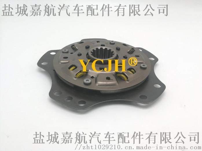 M954 拖拉机离合器 3C291-26130946349695