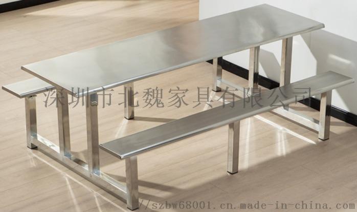 广东深圳不锈钢快餐桌椅生产厂家151051595