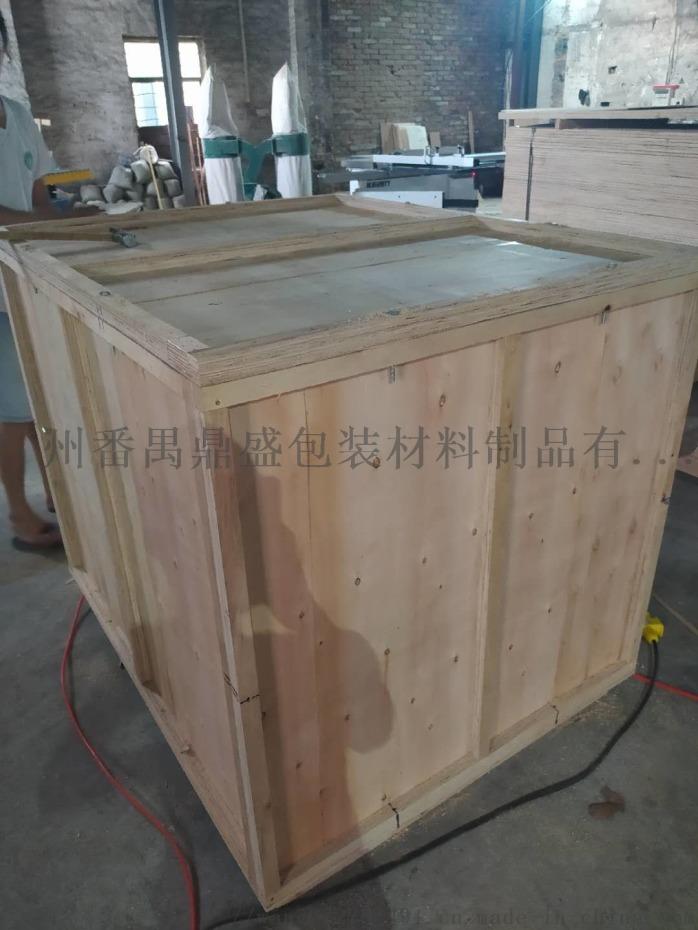 货运木箱 包装木箱 产品运输木箱定制946613685