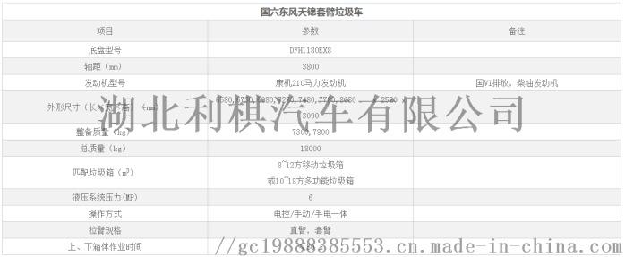 微信图片_20200923141733.png