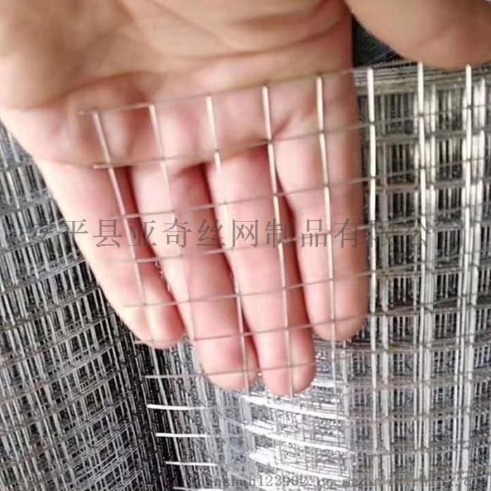 70丝外墙防裂镀锌钢丝网 热镀锌钢丝网 标准丝945509715