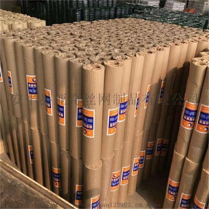 70丝外墙防裂镀锌钢丝网 热镀锌钢丝网 标准丝150475105