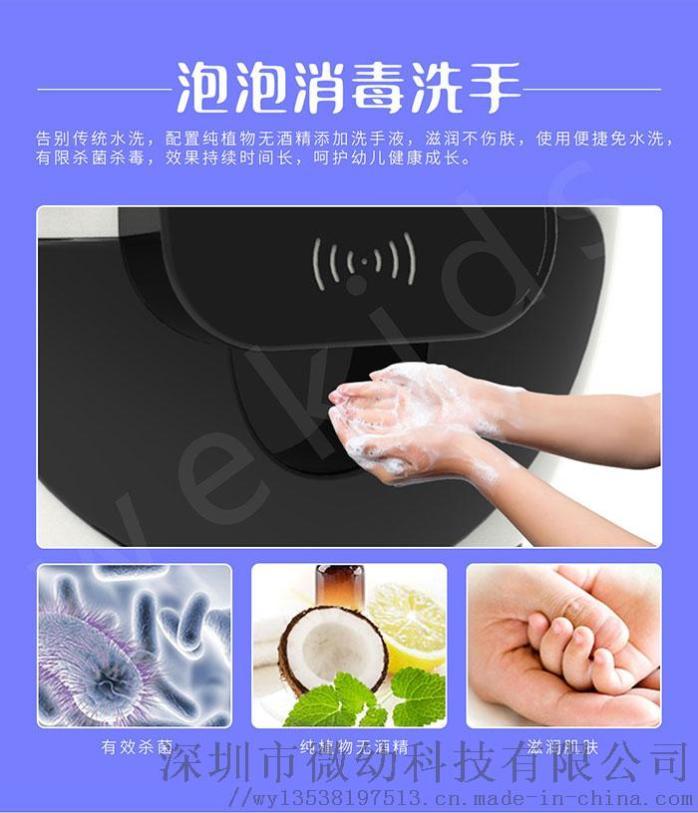 晨检机器人幼儿人脸识别设备,自动测温晨检一体机免洗手消毒