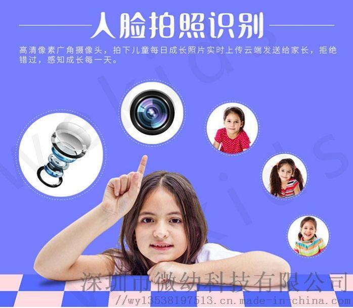 晨检机器人幼儿人脸识别设备,自动测温晨检一体机高清拍照留存