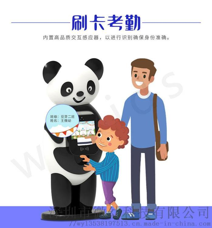 晨检机器人幼儿人脸识别设备,自动测温晨检一体机刷卡考勤签到