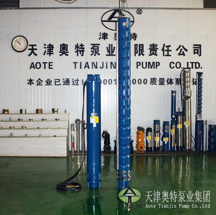 140吨流量DN125电机外径热水潜水泵厂家联系方式\400米扬程热水潜水泵直销54459365
