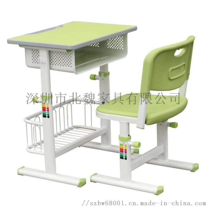 深圳kzy001**家具课桌椅147363735