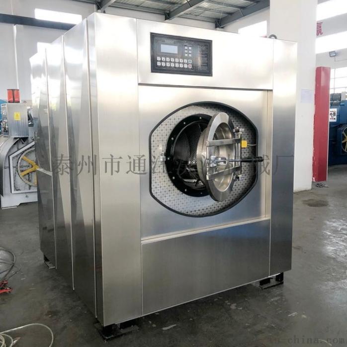 2020款50kg高温消毒医用洗衣机939685115
