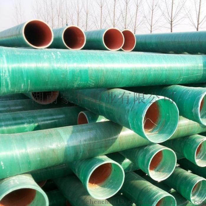 湖南MFPT塑钢复合管玻璃钢复合管玻璃钢穿线管148149135
