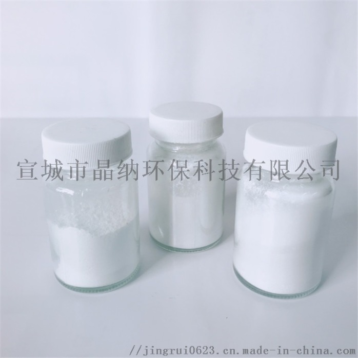 无水甜菜碱VK-A02149281735