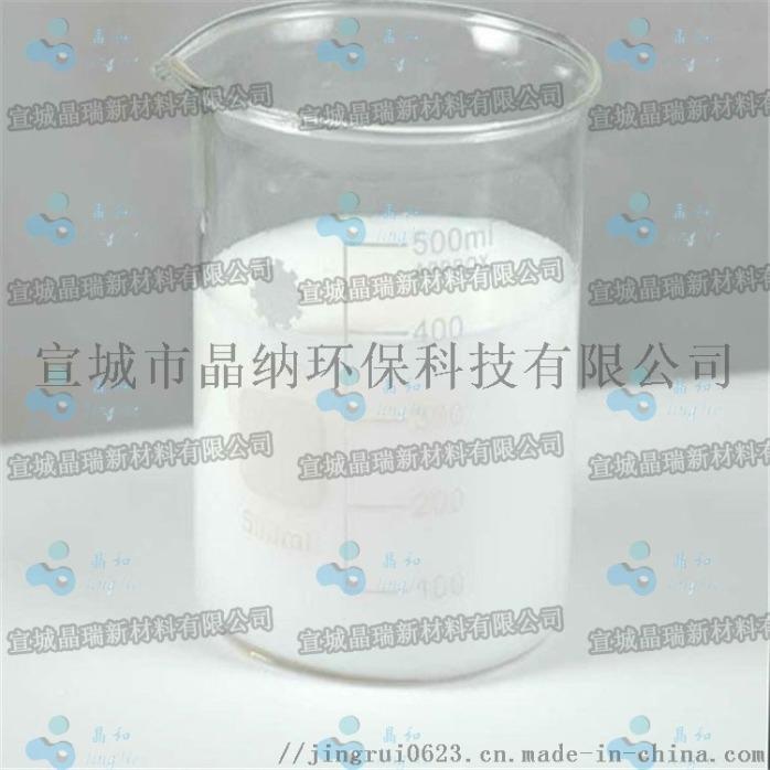纳米氧化锌分散液活性高939217895