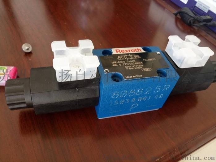 高响频电磁阀4WRTEM35E1300L-4X/6EG24K31/A1M152034225