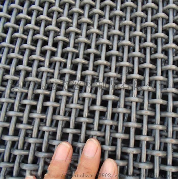 养猪轧花网 不锈钢编织筛网 铁丝编织方眼网946560745